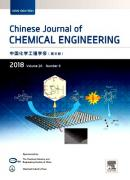 Chinese Journal of Chemical Engineering